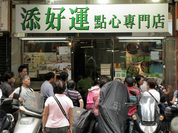 Tim Ho Wan - Hong Kong